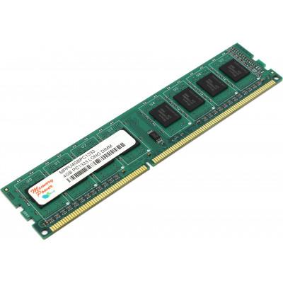 Оперативная память HY DDR3 DIMM 4GB (PC3-10600) 1333MHz