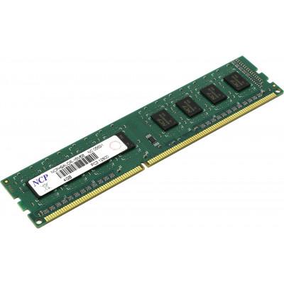 Оперативная память NCP DDR3 DIMM 4GB (PC3-12800) 1600MHz