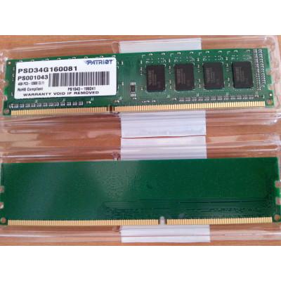 Оперативная память Patriot DDR3 DIMM 4GB (PC3-12800) 1600MHz PSD34G16002