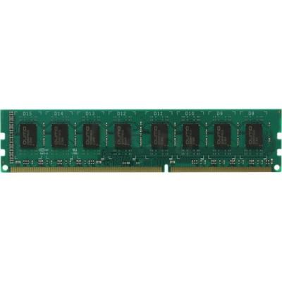 Оперативная память QUMO DDR3 DIMM 8GB (PC3-10600) 1333MHz QUM3U-8G1333C9(R)