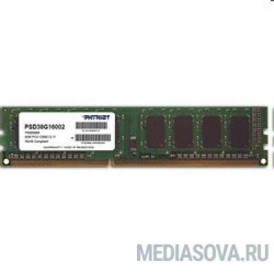 Оперативная память Patriot DDR3 DIMM 8GB (PC3-12800) 1600MHz PSD38G16002