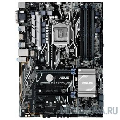 Материнская плата ASUS PRIME H270-PLUS RTL LGA1151, H270, 2xPCI-E Dsub+DVI+HDMI GbLAN SATA MicroATX 4DDR4