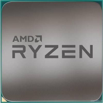 Процессор CPU AMD Ryzen 5 2600X OEM 4.25GHz, 19MB, 95W, AM4