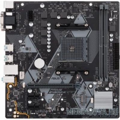 Материнская плата ASUS PRIME B450M-K  Ret SocketAM4, AMD B450, mATX