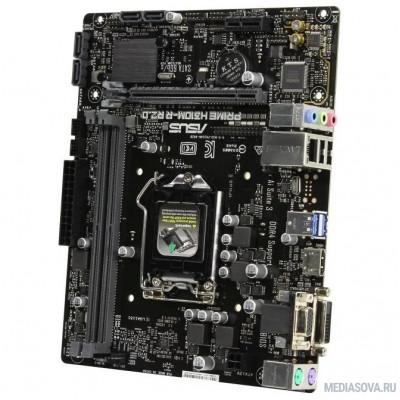 Материнская плата ASUS PRIME H310M-R R2.0(SI) White Box  S1151 <H310> PCI-E Dsub+DVI+HDMI GbLAN SATA Micro-ATX 2DDR4
