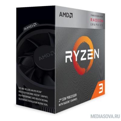 Процессор CPU AMD Ryzen 3 3200G BOX 3.6GHz/Radeon Vega 8