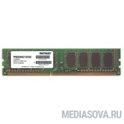 Оперативная память Patriot DDR3 DIMM 8GB (PC3-10600) 1333MHz PSD38G13332