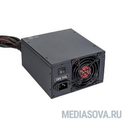 Блок питания Exegate EX174460RUS Блок питания 700W Exegate <RM-700ADS> APFC OEM,2 х 8 cm fan, 20+4pin/(4+4)pin+(4+4)pin , 2xPCI-E , 9xSATA ((Server) PRO) [252873]