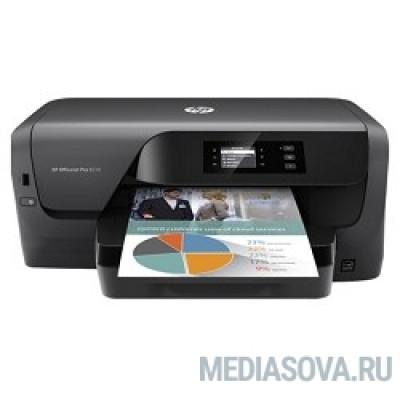 HP  Officejet Pro 8210 e-Printer  D9L63A A4, 22/18 стр/мин, дуплекс, USB2.0, LAN, WiFi