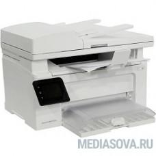 HP LaserJet Pro MFP M132fw RU (G3Q65A) A4 Net WiFi белый