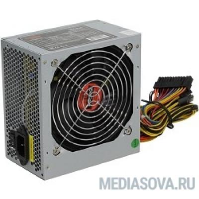 Блок питания Exegate ES261568RUS Блок питания 450W Exegate Special UNS450, ATX, 12cm fan, 24p+4p, 6/8p PCI-E, 3*SATA, 2*IDE, FDD
