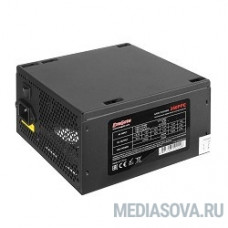 Exegate EX260645RUS Блок питания 700W Exegate 700PPE, ATX, black, APFC, 12cm, 24p+(4+4)p, PCI-E, 5*SATA, 3*IDE, FDD