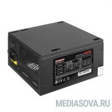 Exegate EX260647RUS Блок питания 800W Exegate 800PPE, ATX, black, APFC, 12cm, 24p+(4+4)p, PCI-E, 3*IDE, 5*SATA, FDD OEM