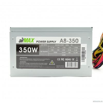 Блок питания AirMax A8-350W Блок питания 350W ATX (24+4+6пин, 80mm (SCP)\(OVP)\(OCP)\(UVP)\ATX 12V v.2.3)