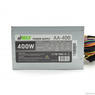 Блок питания AirMax AA-400W Блок питания 400W ATX (24+4+6пин, 120mm (SCP)\(OVP)\(OCP)\(UVP)\ATX 12V v.2.3)