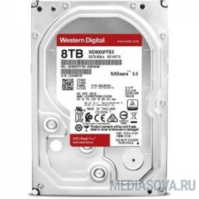 Жесткий диск 8TB WD Red Pro (WD8003FFBX) Serial ATA III, 7200- rpm, 256Mb, 3.5