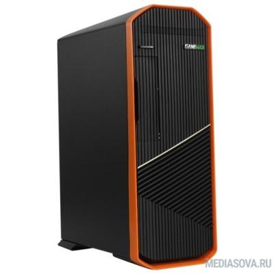 GameMax [S702-O] (300 W) SFF case, Черно-оранж, USB type-C, 2*USB 3.0 + CR