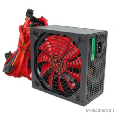 Блок питания Ginzzu PC650 14CM(Red) 80+ black,APFC,24+4p,2 PCI-E(6+2), 5*SATA, 4*IDE,оплетка, кабель питания,цветная коробка
