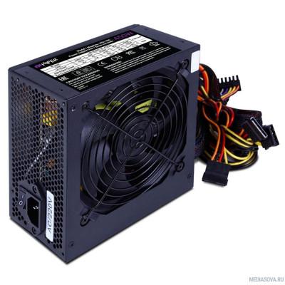 Блок питания HIPER Блок питания HPA-450 (ATX 2.31, 450W, Active PFC, 80Plus, 120mm fan, черный) BOX