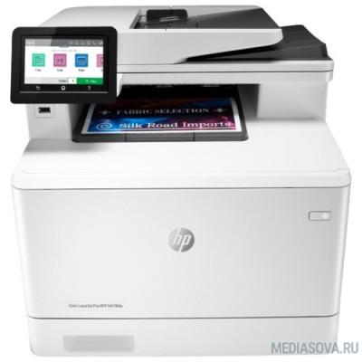 HP Color LaserJet Pro M479fdn (W1A79A) A4, 27стр/мин, Duplex, Net, Wi-Fi