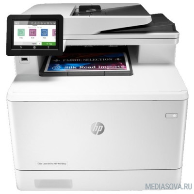 HP Color LaserJet Pro M479fnw (W1A78A) МФУ лазерный p/s/c/f, A4, 600dpi, 27/27 ppm, Opt.duplex, USB, Wi-F