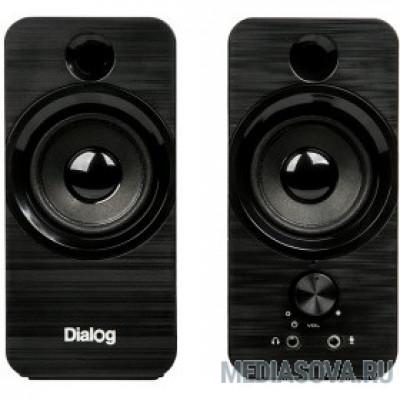Dialog Stride AST-17UP - акустические колонки 2.0, 10W RMS, PhoneOut, Mic In, черные, питание от USB