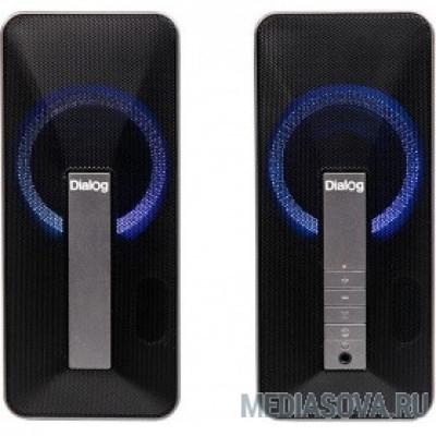 Dialog Stride AST-31UP - акустические колонки 2.0, 16W RMS, Bluetooth, PhoneOut, питание от USB