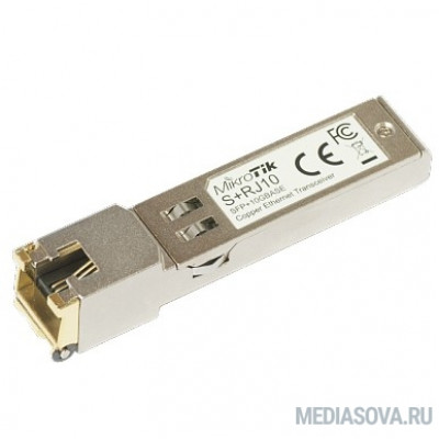 MikroTik S+RJ10 Модуль SFP+ 10/100/1000M/2.5G/5G/10G