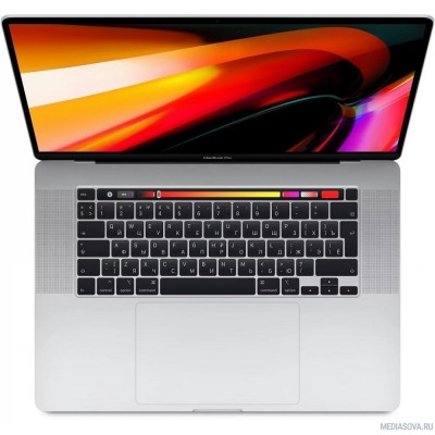 Apple MacBook Pro 16 [MVVM2RU/A] Silver 16