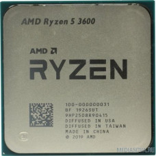 CPU AMD Ryzen 5 3600 OEM 3.6GHz up to 4.2GHz/6x512Kb+32Mb, 6C/12T, Matisse, 7nm, 65W, unlocked, AM4