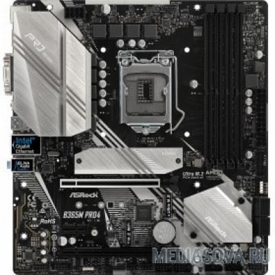 Материнская плата Asrock B365M Pro4 LGA1151 <B365> 2xPCI-E Dsub+DVI+HDMI GbLAN SATA MicroATX 4DDR4