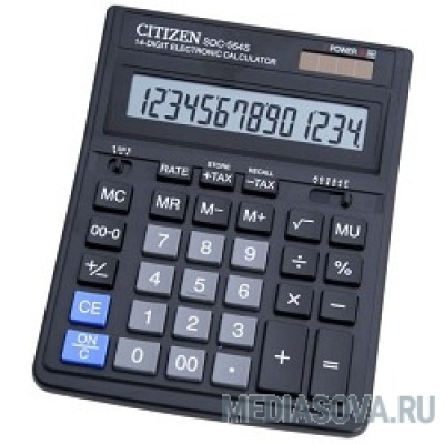 Citizen SDC-554S черный 14 разрядный