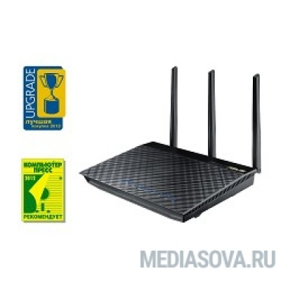 ASUS RT-AC66U AC1750 (802.11ac Dual-Band Wireless-AC1750 Gigabit Router)