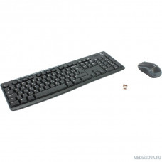 920-004518 Logitech Wireless Combo MK270