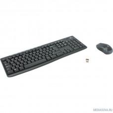 920-004518 Logitech Wireless Combo MK270