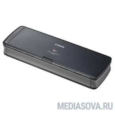 Canon P-215II [9705B003] цветной, А4, 600 x 600, дуплекс, 10/15 стр/мин, 20/30 изобр./мин, USB 3.0