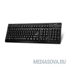 Genius KB-125 Black USB [31300723105]