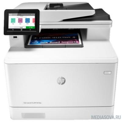 HP Color LaserJet Pro M479dw  (W1A77A) А4, 27 стр/мин, Ethernet (RJ-45), Wi-Fi, 802.11n, USB 2.0