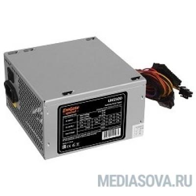 Блок питания Exegate ES261569RUS Блок питания 500W Exegate Special UNS500, ATX, 12cm fan, 24p+4p, 6/8p PCI-E, 3*SATA, 2*IDE, FDD