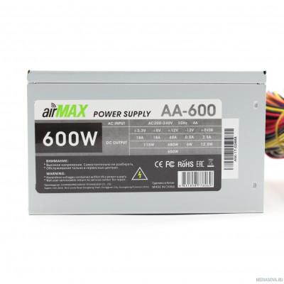 Блок питания AirMax AA-600W Блок питания 600W ATX (24+4+6пин, 120mm (SCP)\(OVP)\(OCP)\(UVP)\ATX 12V v.2.3)