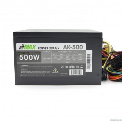 Блок питания AirMax AK-500W Блок питания 500W ATX (24+4+6пин, 120mm (SCP)\(OVP)\(OCP)\(UVP)\ATX 12V v.2.3)