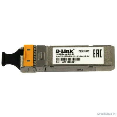D-Link 330T/10KM/A1A 1000BASE-LX Single-mode 10KM WDM SFP Tranceiver, support 3.3V power, LC connector