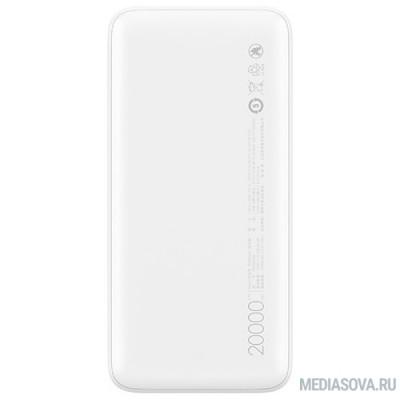 Xiaomi Redmi Power Bank PB200LZM 20000mAh Redmi 18W Fast Charge Power Bank (White)  [VXN4285GL]