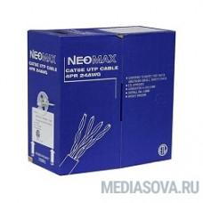 NEOMAX [NM13001] Кабель UTP cat.5e  4 пары (305 м) 7/0.18 мм гибкий многожильный  Медь  PVC jacket