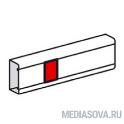 Legrand 638001 Накладка на стык крышки - для кабель-каналов Metra 85х50, 100х50 и 130х50