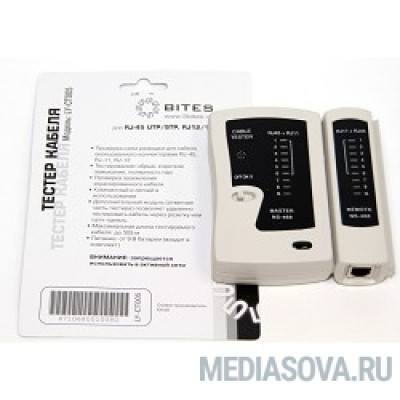 5bites LY-CT005 Тестер кабеля  для UTP/STP RJ45, RJ11/12