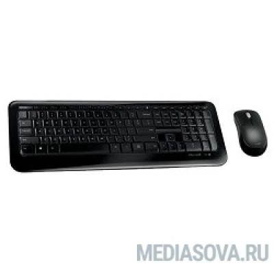 Microsoft Wireless Desktop 850 USB Multimedia  Retaill (PY9-00012)