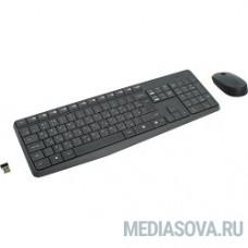 920-007948 Logitech Wireless Keyboard and Mouse MK235 GREY USB