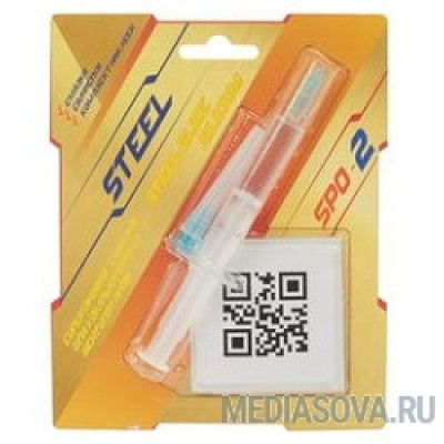 Синтетическая смазка STEEL SPO-2 (2гр.)