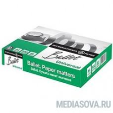 Бумага офисная BALLET Universal  94% А4 80г/м 500л (ColorLok) (отпускается коробками по 5 пачек в коробке)